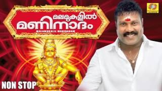Ayyappa Non Stop Devotional Songs | Malamukalil Maninadham | Hindu Devotional Songs Malayalam