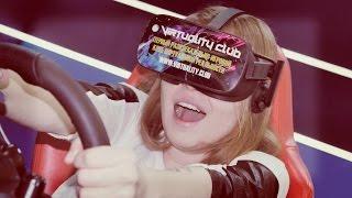 Гоночный VR Автосимулятор в Virtuality Club