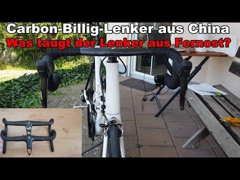 """""""Billiger"""" Carbon-Rennradlenker aus China im Check - Was taugt der Tosseek-Lenker!? 🤔"""