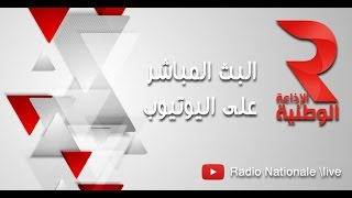 مازيكا جئتك عاشقا مع يسر حزقي الإذاعة الوطنية 05.04.2018 تحميل MP3