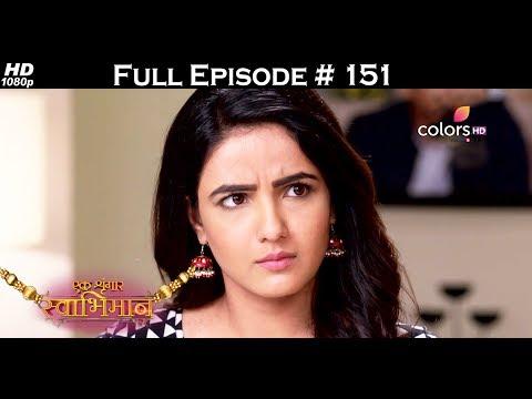 Mahasangam Ek Shringaar Swabhimaan & Dil Se Dil Tak - 17th July 2017 - Full Episode