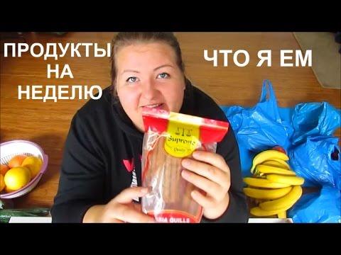 Хлеб с чаем похудеть