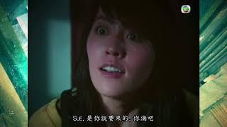 嚇餐死   情比金堅   李逸朗  陳自瑤