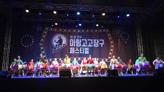 아랑장구의 풍각쟁이,대전갈마분원,김남주,