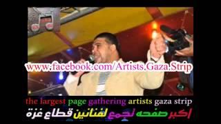 تحميل اغاني الفنان سامي الحرازين مع دبكه الشاويش نااااااااااااااااااااااااااررررررررررررر MP3