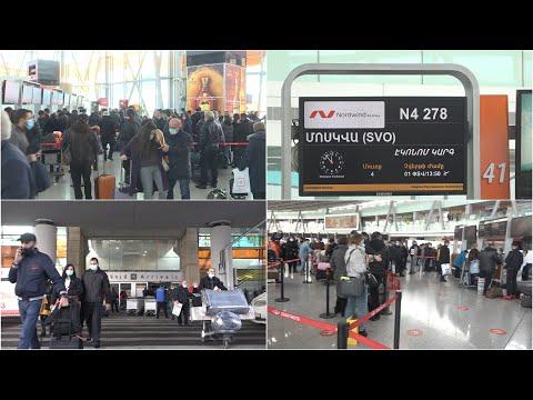 Ի՞նչ կարժենան դեպի ՌԴ թռիչքի տոմսերն առաջիկա օրերին․ չվերթների առաջին օրը