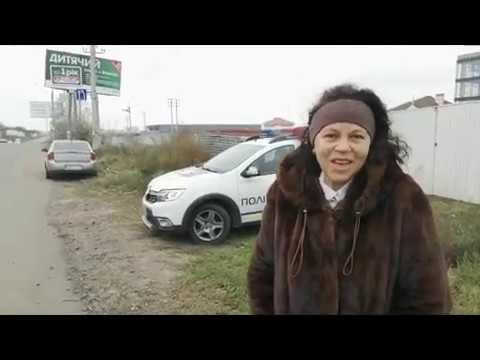 Развод на красный и попытка проникновения в автомобиль Полиция Одессы