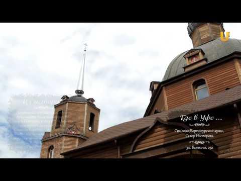 Церковь на наб москва