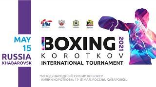 Международный турнир по боксу памяти К. Короткова