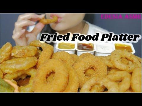 ASMR 咀嚼音 Fried Food Platter (Onion Chicken & Calamari rings) 揚げ物詰め合わせ 炸物拼盤 튀김 먹방 *EATING SOUND*