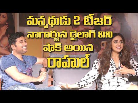 Manmadhudu 2 Interview with Rakul Preet Singh & Rahul Ravindran, Nagarjuna.