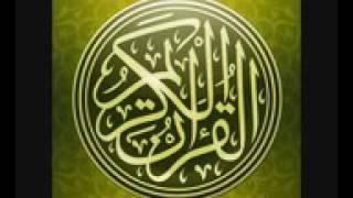 سورة الشرح   مكررة 100 مرة   أحمد العجمي Ахмад Аджми Чтение Корана Сура Аш Шарх 100 раз