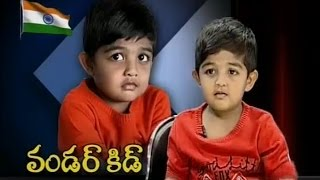 Wonder Kid Pratham Aditya Special Interview | Telugu News | TV5 News