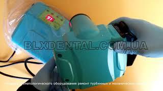 BLX 6, портативный рентген аппарат стоматологический, дентальный рентген аппарат от компании BLX dental - видео