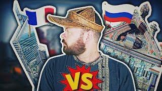 MAISONS FRANÇAISE 🇫🇷 VS RUSSE 🇷🇺 - Daniil le Russe