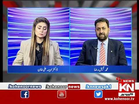 Kohenoor@9 With Dr Nabiha Ali Khan 06 February 2021 | Kohenoor News Pakistan