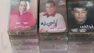 تحميل اغاني حسن الاسمر اعتب عليكي يا زمن MP3