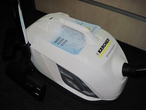 Пылесос с водяным фильтром Karcher DS 6.000 [Обзор] Waterfilter