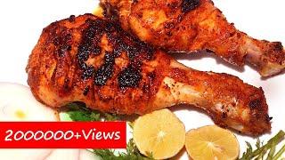 ramzan , iftar Recipe  Tandoori Chicken Without Oven  No Oven--तंदूरी चिकन   Roasted Chicken tandoor - Video Youtube