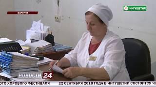 В сельском поселении Барсуки ремонтируют  амбулаторию.