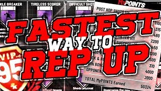 NBA 2K19 FASTEST WAY TO REP UP!! HOW TO GET 90+ OVERALL!! GET 50K+ XP PER GAME!
