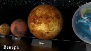 Сравнение размеров небесных тел - Star Size Comparison (New soundtrack)
