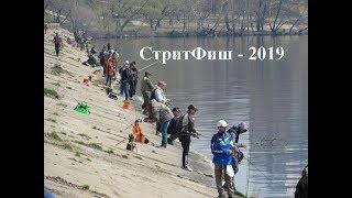 Соревнование по рыбалки на москве рекеров