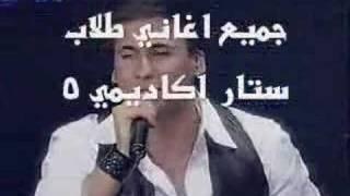 اغاني طرب MP3 محمد قويدر برتاح معاك تحميل MP3
