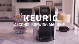 Ellen's Keurig Alcohol Brewing Machine Commercial