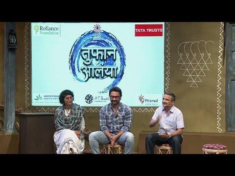 Toofan Aalaya - Episode 1 (Marathi)