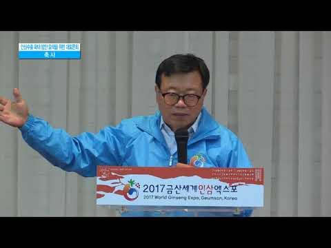 2017-5차 KREI 현장토론회 (인삼수출 확대 방안 모색) 이미지