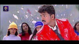 Hot Party Hot Party HD Video Song  Thamizhan Movie HD Video Songs   Vijay   Priyanka Chopra  D.Imman