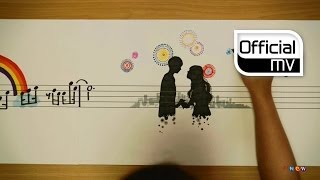 [MV] SWEET SORROW(스윗소로우) _ Pounding Heart(설레고 있죠)