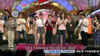 Sunny (SNSD) - Hot Issue (4 minute).wmv