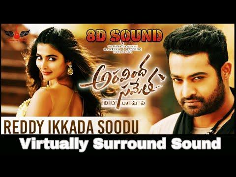 Yeda Poyinado   8D Audio Song   Aravindha Sametha   High