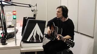 Moritz Krämer Live Im ByteFM Magazin