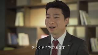부산경제진흥원 우수 멘토 이진부