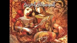 اغاني حصرية Ana Fi Entzarak / من البوم سهرة مع الموسيقى العربية 1 - انا فى انتظارك تحميل MP3