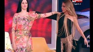 الحياة حلوة - صافيناز تتحدى رزان مغربى بالرقص على مسرح الحياة حلوة .. دلع صافيناز بالرقص الارمانى