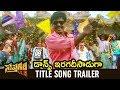 Sapthagiri LLB Title Song Trailer