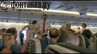 Пассажиры рейса Санкт-Петербург-Симферополь больше часа ждут вылета в душном самолете