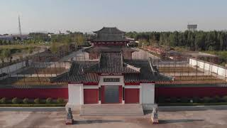 preview picture of video 'Site of ruins of ancient Zeng state 古缯国遗址 '