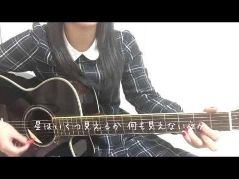 365日の紙飛行機/AKB48 cover