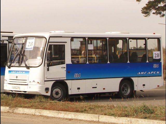 За опоздание автобуса - штраф