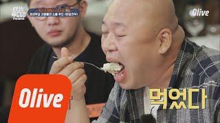 One Night Food Trip 2018 #돈스파이크 #첫음식 #먹었다 180425 EP.9
