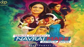 Navrai Majhi (Remix) - Astreck - YouTube