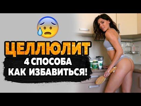 Как убрать живот женщине в 60 лет