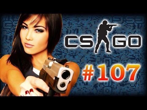Counter-Strike GO - #107 - пукалка :)