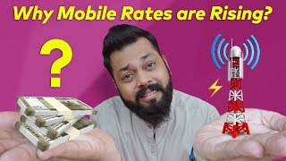Why Did Indian Telecom Operators Increase Mobile Tariffs? Know The Truth!