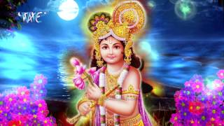Jaga Jaga Banshi Wale - Ashish Panday - Bhakti Sagar Song - Bhojpuri Bhajan Song - Download this Video in MP3, M4A, WEBM, MP4, 3GP